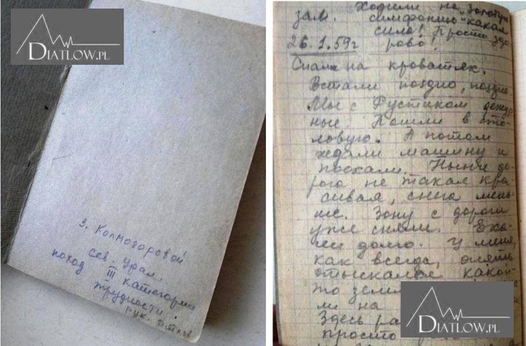 Przełęcz Diatłowa, Zina Kołmogorowa dziennik