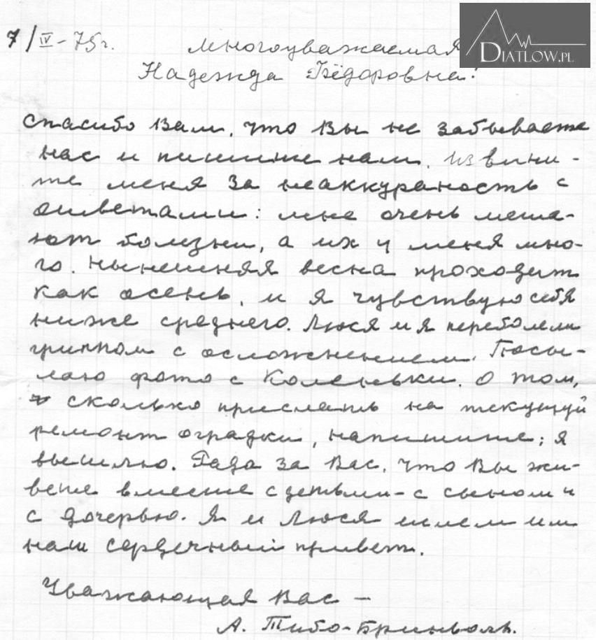 Anastazja Thibeaux-Brignolle, Przełęcz Diatłowa, list