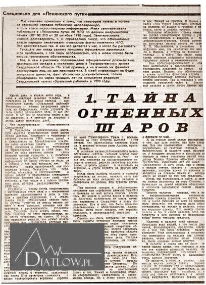 Artykuł prokuratura Lwa Iwanowa otragedii naPrzełęczy Diatłowa