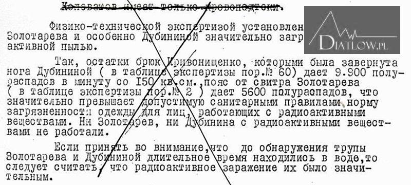 Protokół zamknięcia śledztwa - tragedia naPrzełęczy Diatłowa