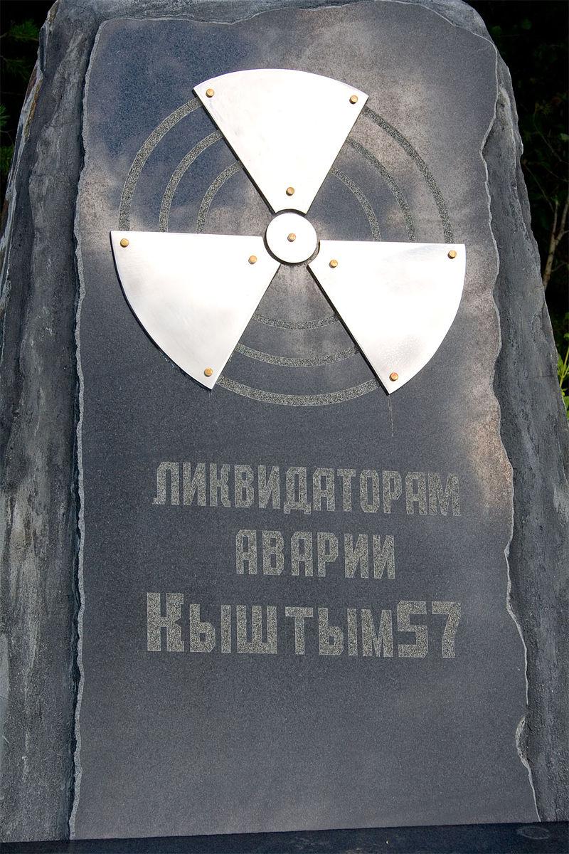 Pomnik wystawiony likwidatorom katastrofy kysztymskiej