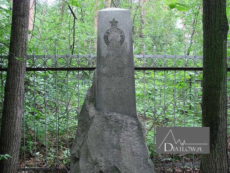 Pomnik Jurija Kriwoniszczenki wJekaterynburgu