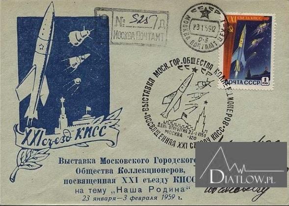 XXI zjazd partii komunistycznej