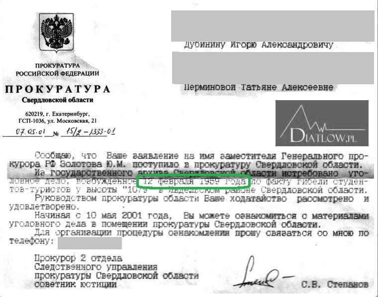 Prokuratura - zezwolenie nawgląd doakt