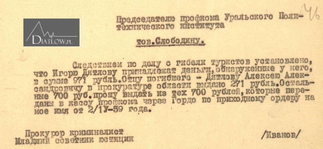 Pismo wsprawie zwrotu pieniędzu Igora Diatłowa