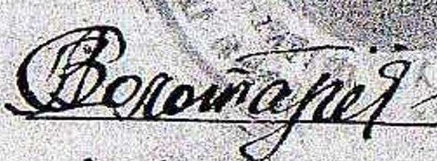 Podpis Siemiona Zołotariowa