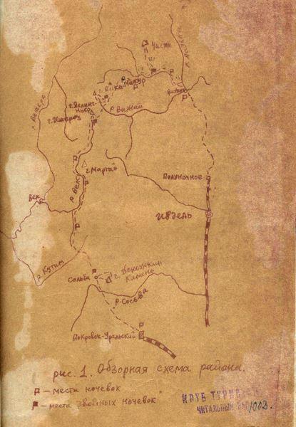 Mapa Uralu Północnego