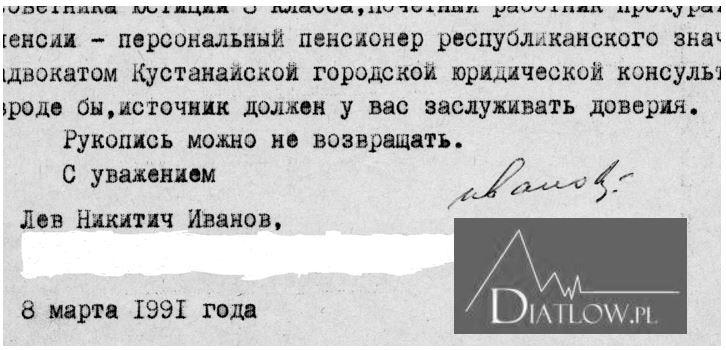 List prokuratora Iwanowa