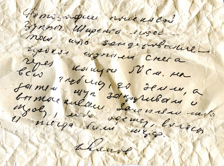 Notatka prokuratora Iwanowa zPrzełęczy Diatłowa