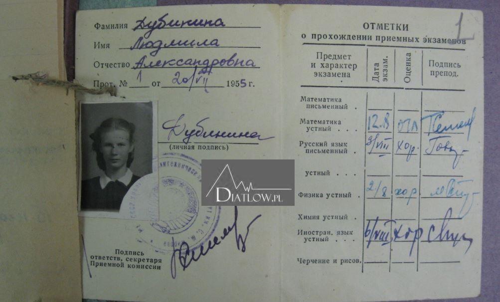 Ludmiła Dubinina
