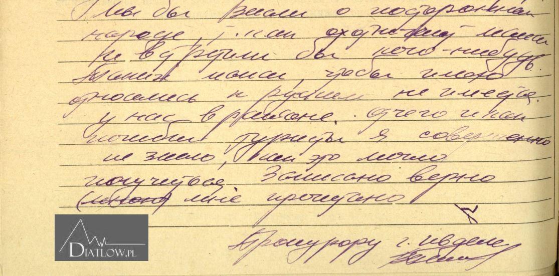 Grigorij Kurikow, szaman mansyjski, akta śledcze
