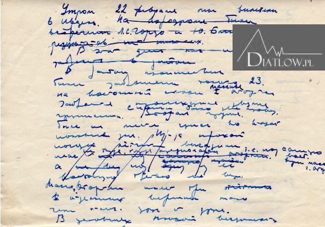 Notes Wadima Brusnicyna
