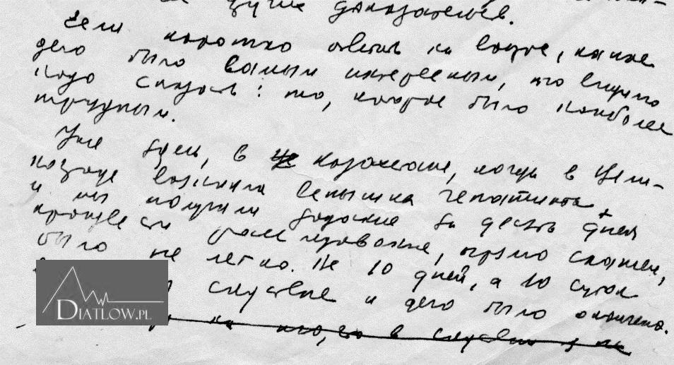 Pamiętnik prokuratora Iwanowa