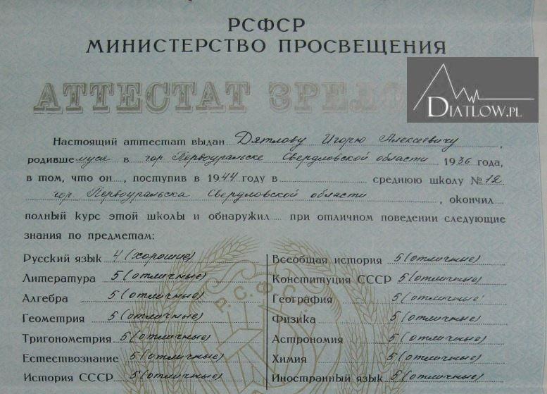 Igor Diatłow, świadectwo dojrzałości