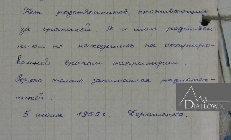 Jurij Doroszenko, życiorys