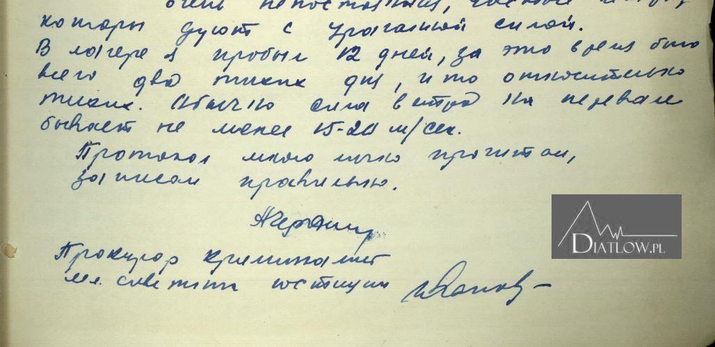 kapitan Aleksiej Czernyszow, akta śledcze